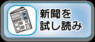 shidoku_b
