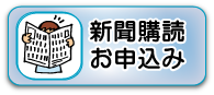 shinki_b