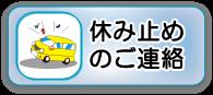 yasumi_b