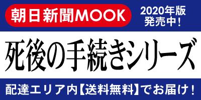 banner_sigonotetuduki