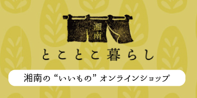 banner_tokogura_400_200