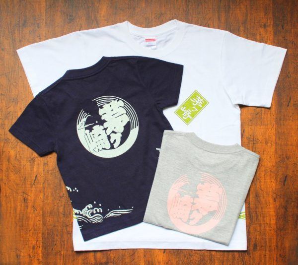 茅ヶ崎Tシャツ