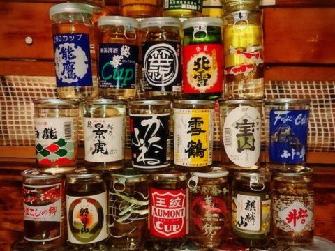 新潟の地酒 カップ酒 30種!