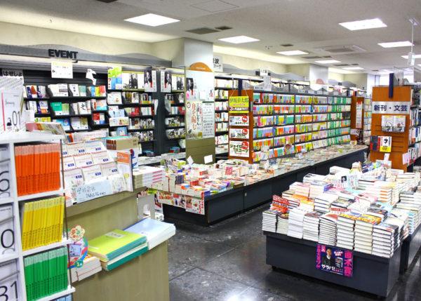 長谷川書店 ネスパ店 1F
