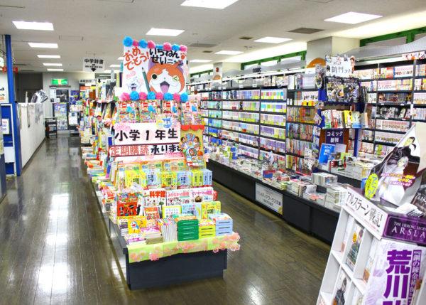 長谷川書店 ネスパ店 2F