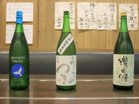 美よし 2020年6月 日本酒