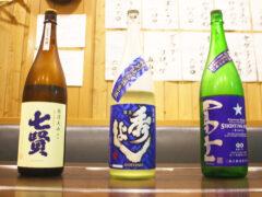 茅ヶ崎の居酒屋