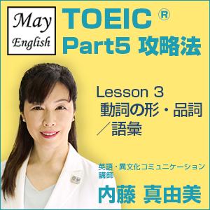 TOEIC_Part5_003 (002)