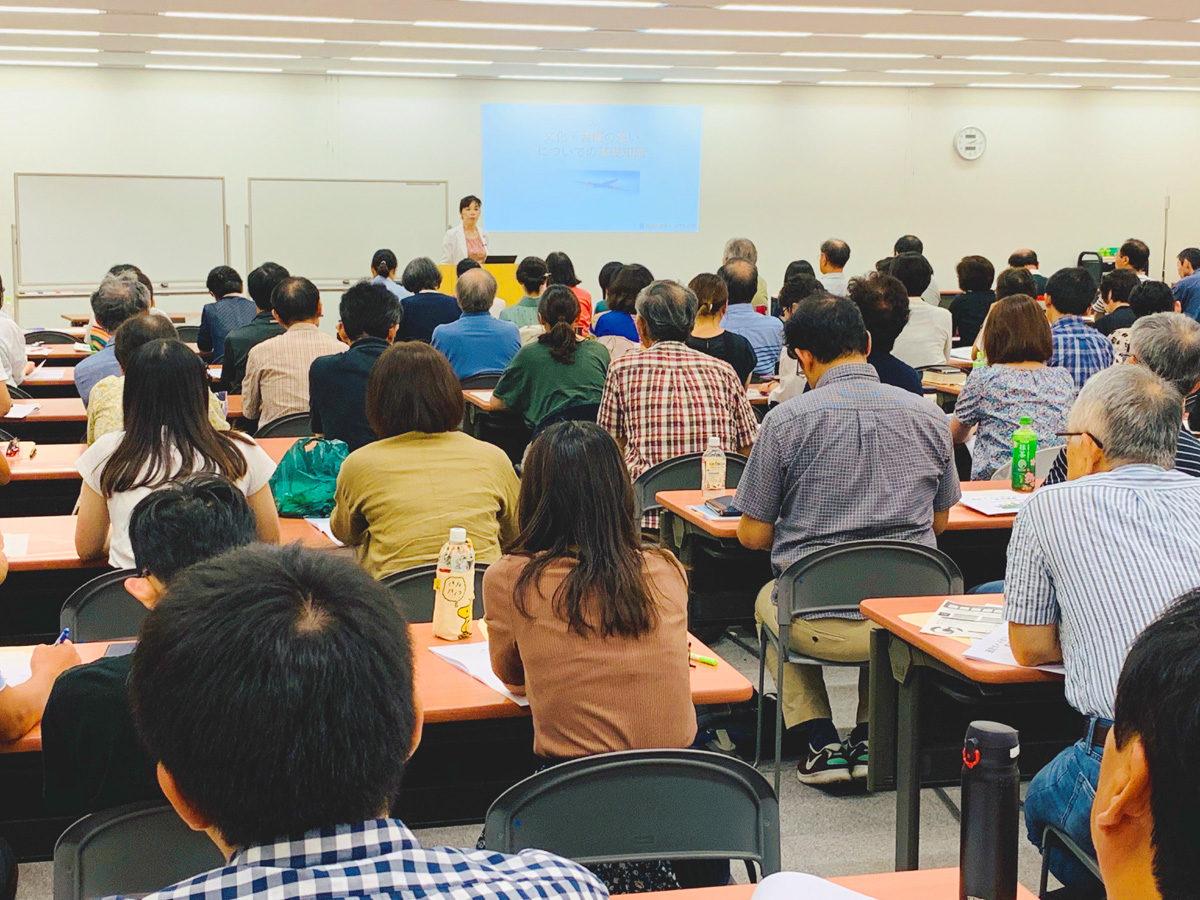 【特別無料セミナー】英語学習モチベーションアップ