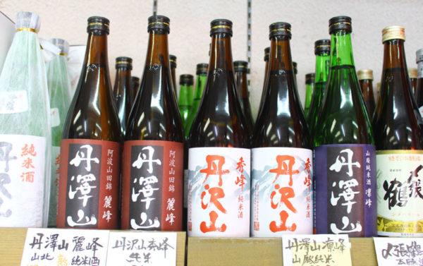 帰省土産に、地元のお酒はいかがですか? 4合瓶1,350円(税別)~!