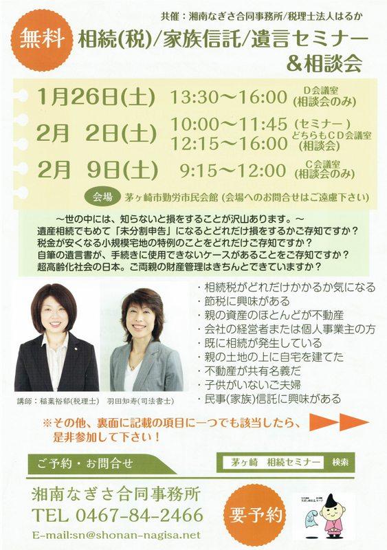 CCF_000135