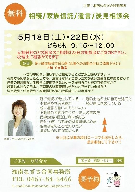 CCF_000156-001