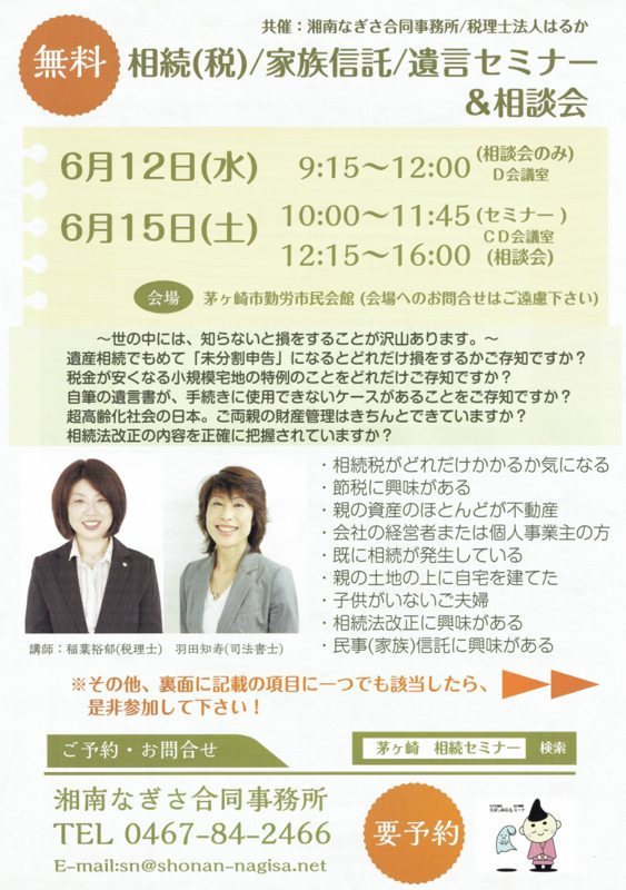 CCF_000184