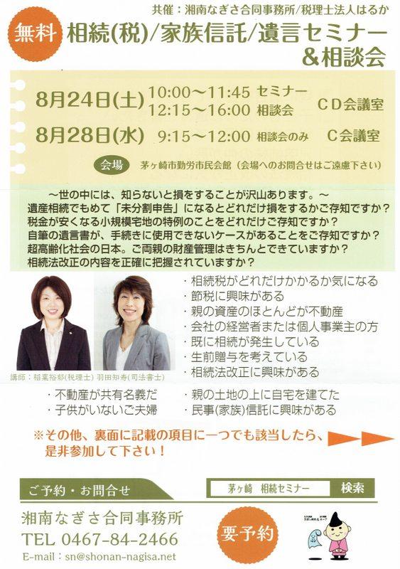 CCF_000199