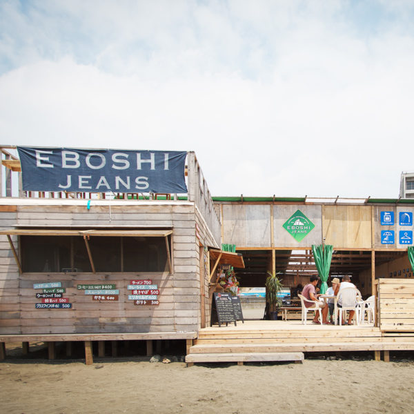 Beach House by EBOSHI JEANS