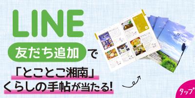 LINE-BN2021
