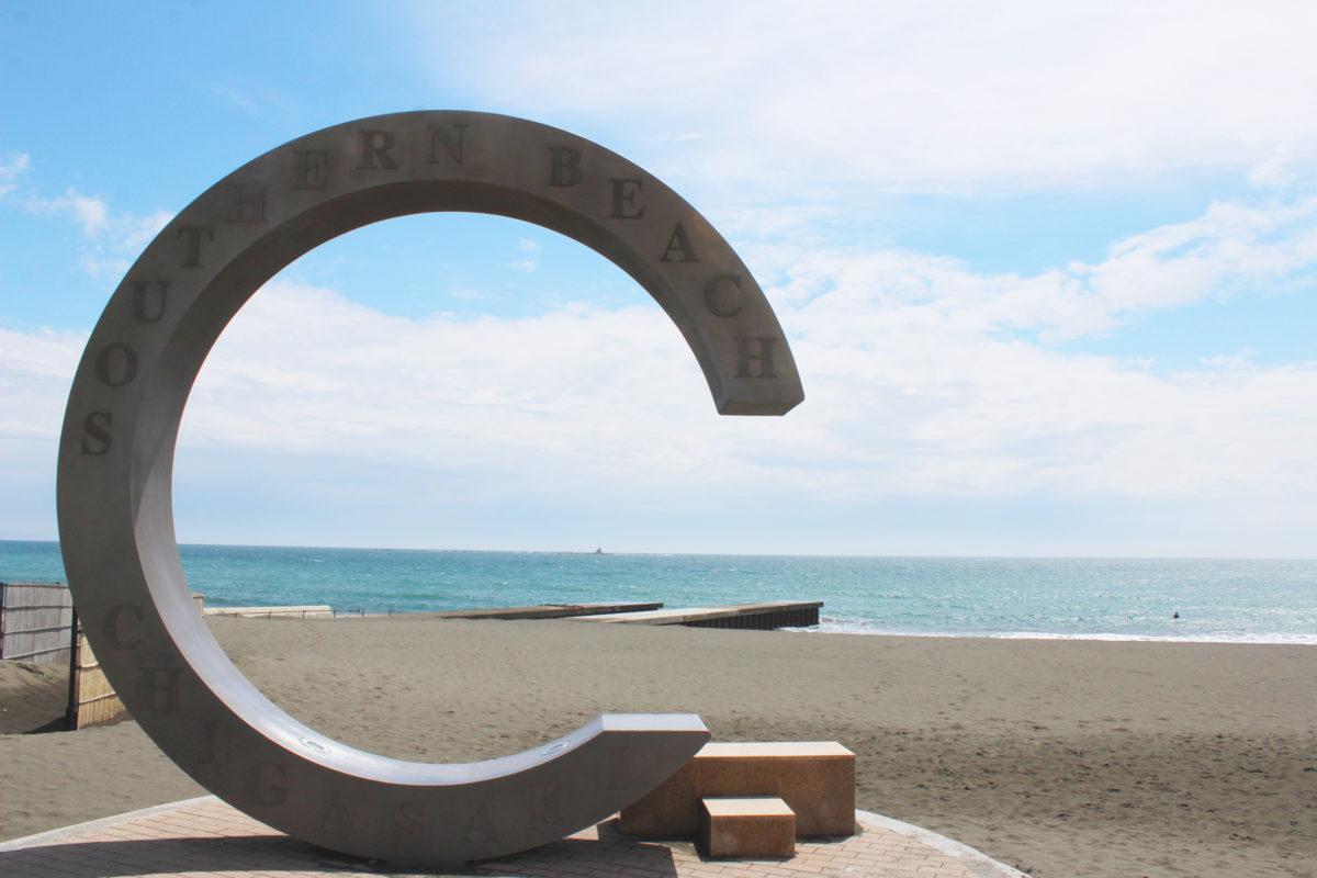 改名記念のモニュメント「茅ヶ崎サザンC」