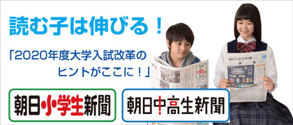 bnr_asagaku