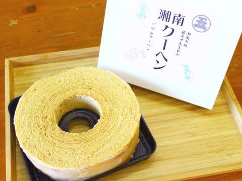 菊野屋製菓舗