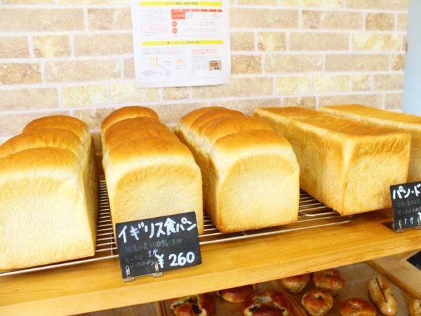 Plumeの食パン