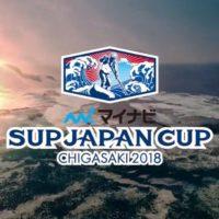 SUP JAPAN CUP ロゴ