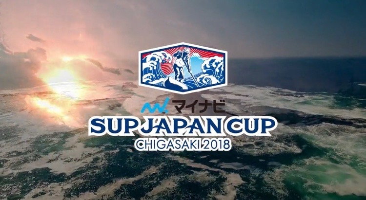 SUP JAPAN CUP ロゴ