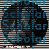 Scholarフライヤー