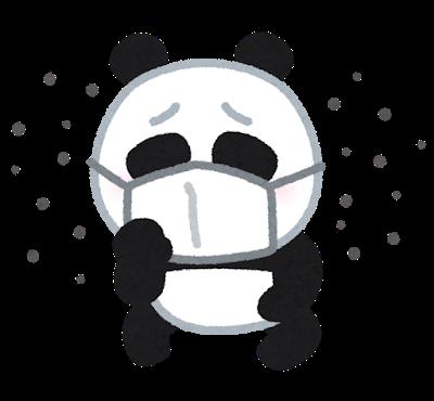 咳をするパンダイラスト