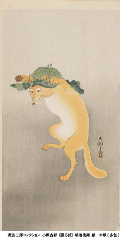 原安三郎コレクション 小原古邨展 ―花と鳥のエデン