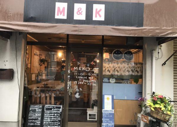 M&K 外観