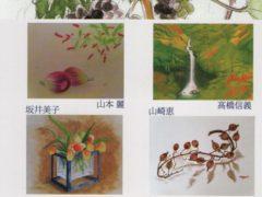 池田日本画・水彩画教室
