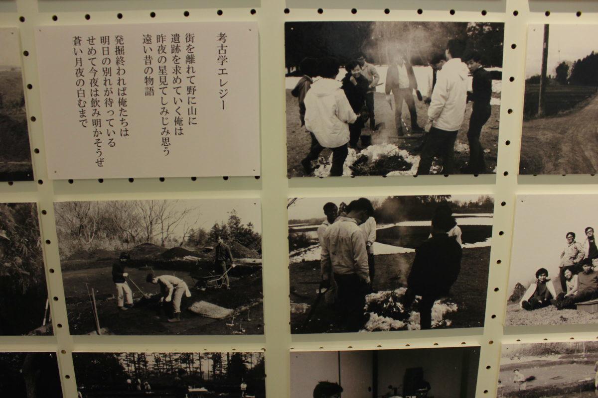 企画展 大庭城と城山の歴史 (同時開催 第18回 遺跡調査速報展)