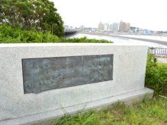 モース博士 記念碑