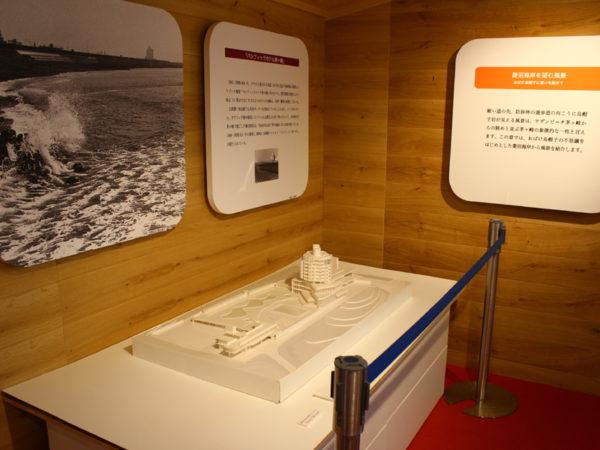 パシフィックホテル模型