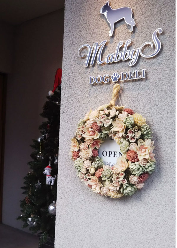 MabbyS_201812blog