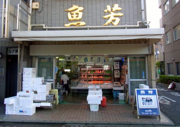 uoyoshi2014.11