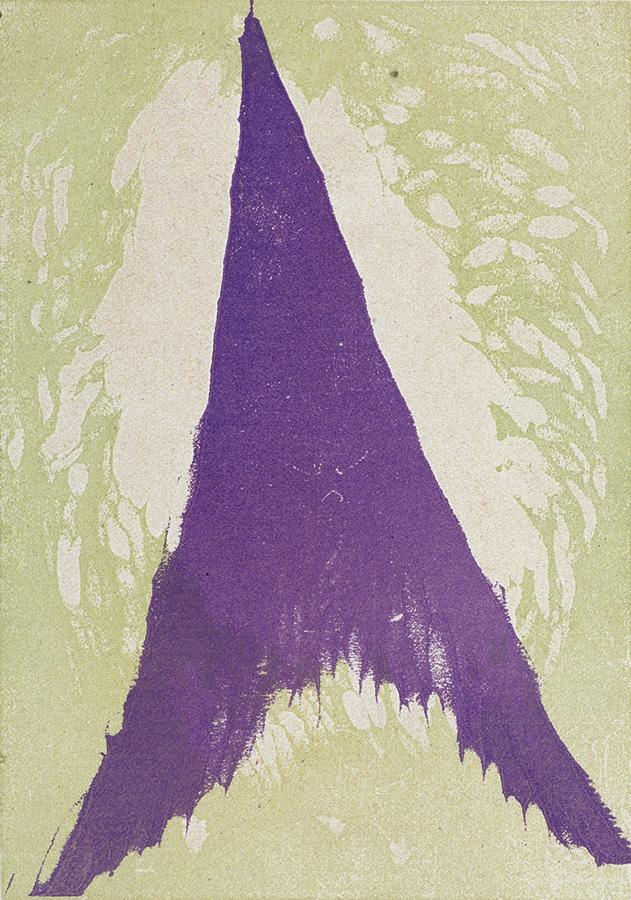 版の美ー板にのせられたメッセージⅣ「創作版画の系譜 青春と実験の季節」