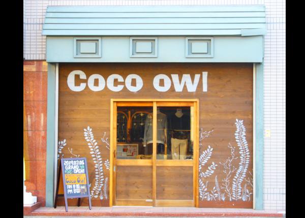 cocoowl