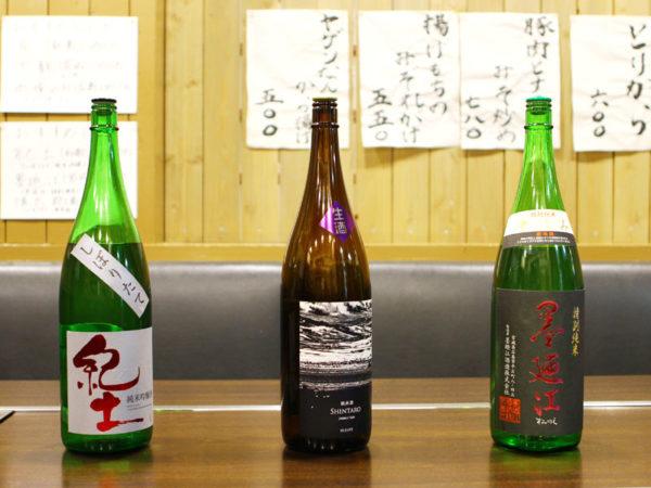 美よし 2019年3月オススメ日本酒