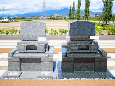 湘南公園墓地第2霊園