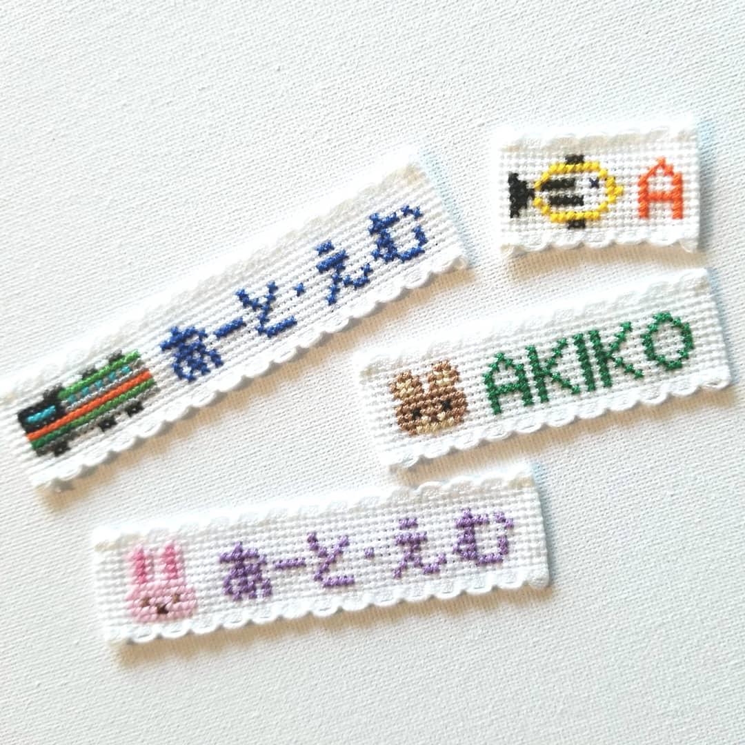 🧵刺繍・クロスステッチネームタグのワークショップ✂️