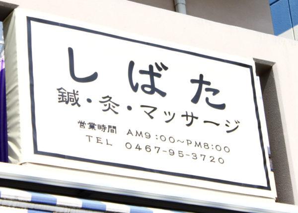 2019_看板