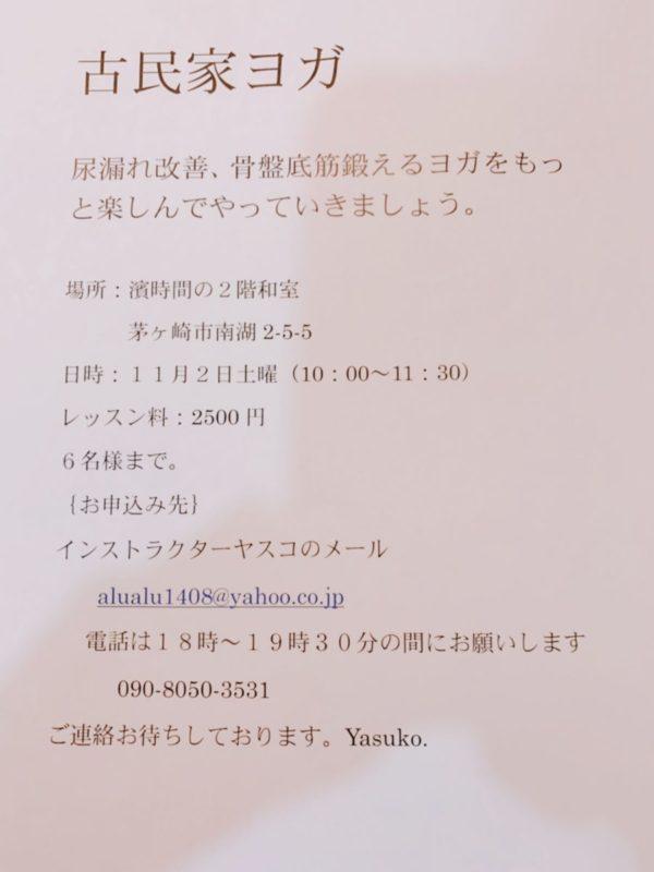 4AE824AC-10A9-434B-A805-0BE4960310C9