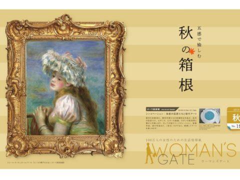 womansgate
