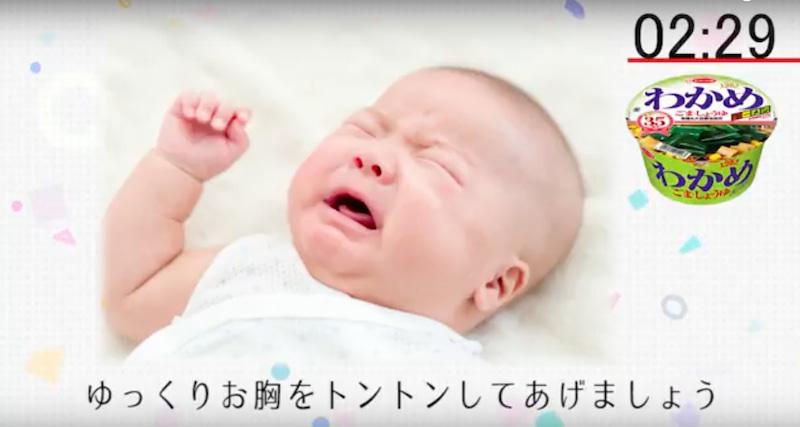 鎌倉市後援・夫婦の子育てが楽しくなる子育て講座