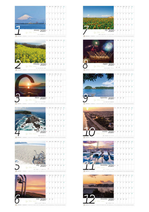カレンダー12カ月