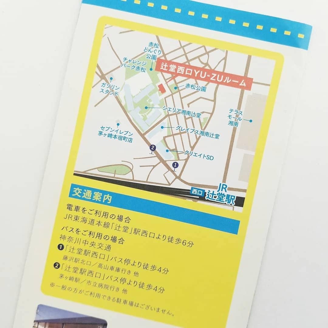 刺繍・クロスステッチネームタグのワークショップ