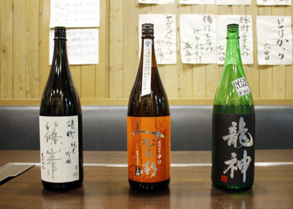 miyoshi_202001_sake