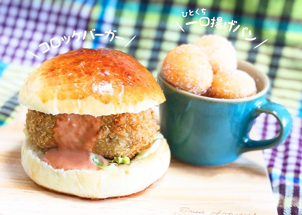 miyabi-TO-menu02