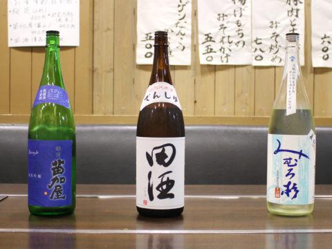 美よし 5月の日本酒